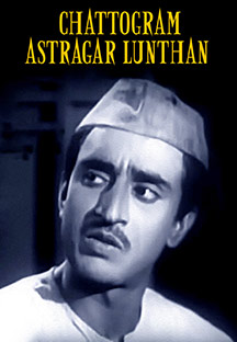 Watch Chattogram Astragar Lunthan full movie Online - Eros Now