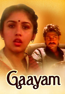 Watch Gaayam full movie Online - Eros Now