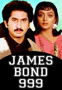 Watch James Bond 999 full movie Online - Eros Now