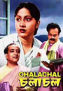 Watch Chalachal full movie Online - Eros Now