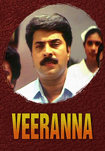 Watch Veeranna full movie Online - Eros Now