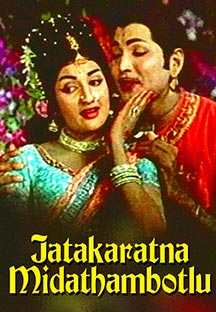 Watch Jatakaratna Midathambotlu full movie Online - Eros Now