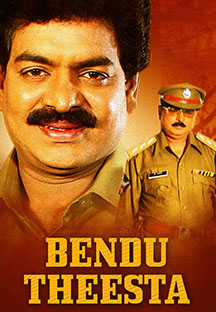 Watch Bendu Theesta full movie Online - Eros Now