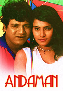 Watch Andaman full movie Online - Eros Now