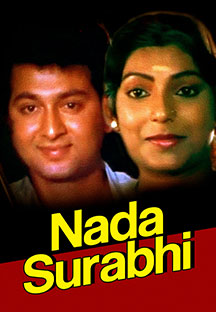 Watch Nada Surabhi full movie Online - Eros Now