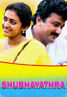 Watch Shubhayathra full movie Online - Eros Now