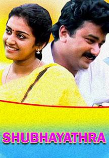 Watch Shubhayathra full movie Online - Eros Now
