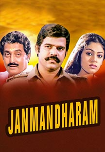 Watch Janmandharam full movie Online - Eros Now