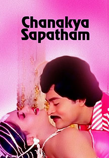 Watch Chankya Sapatham full movie Online - Eros Now