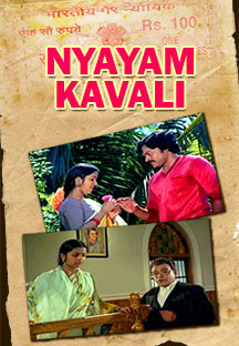 Watch Nyayam Kavali full movie Online - Eros Now