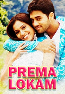 Watch Prema Lokam full movie Online - Eros Now