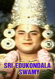 Watch Sri Edukondala Swamy full movie Online - Eros Now