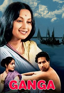 Watch Ganga - Bengali full movie Online - Eros Now