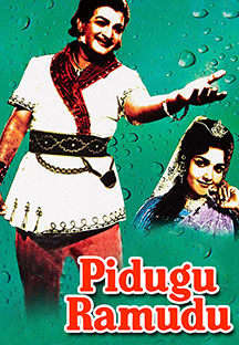 Watch Pidugu Ramudu full movie Online - Eros Now