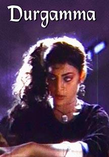 Watch Durgamma full movie Online - Eros Now