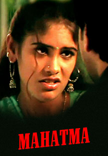 Watch Mahatma full movie Online - Eros Now