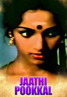 Watch Jaathi Pookkal full movie Online - Eros Now