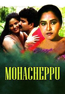Mohacheppu