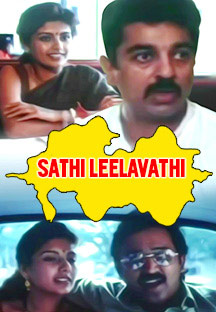 Watch Sathi Leelavathi full movie Online - Eros Now