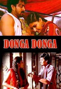 Watch Donga Donga full movie Online - Eros Now