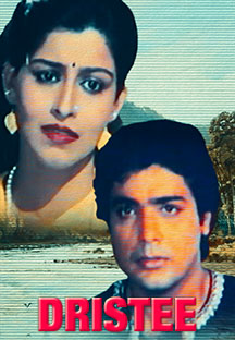 Watch Dristee full movie Online - Eros Now