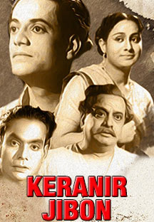 Watch Keranir Jibon full movie Online - Eros Now
