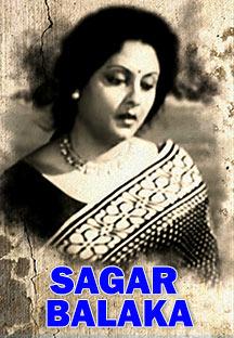 Sagar Balaka