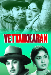 Watch Vettaikkaran full movie Online - Eros Now