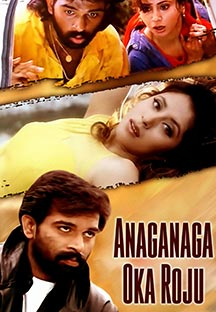 Watch Anaganaga Oka Roju full movie Online - Eros Now