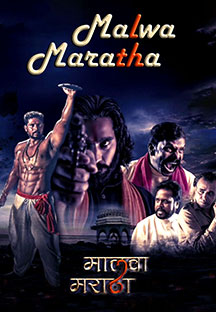 Watch Malwa Maratha full movie Online - Eros Now