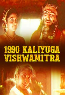 Watch 1990 Kaliyuga Vishwamitra full movie Online - Eros Now
