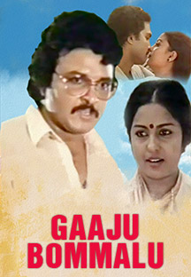 Watch Gaaju Bommalu full movie Online - Eros Now