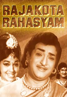 Watch Rajakota Rahashyam full movie Online - Eros Now