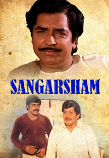 Watch Sangarsham full movie Online - Eros Now