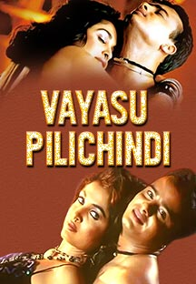 Watch Vayasu Pilichindi full movie Online - Eros Now