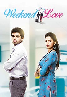 Watch Weekend Love full movie Online - Eros Now