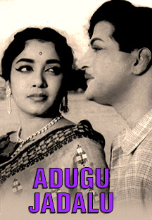 Watch Adugu Jaadalu full movie Online - Eros Now