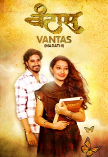 Watch Vantas full movie Online - Eros Now