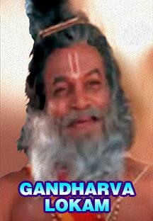 Watch Gandharva Lokam full movie Online - Eros Now