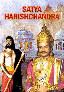 Watch Satya Harishchandra full movie Online - Eros Now