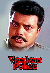 Watch Veedera Police full movie Online - Eros Now