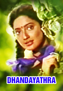 Watch Dhanda Yathra full movie Online - Eros Now