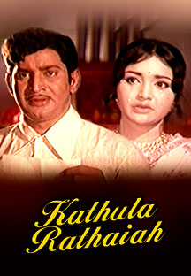 Watch Kathula Rathaiah full movie Online - Eros Now