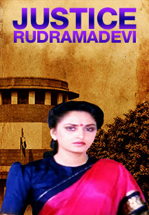 Watch Justice Rudramadevi full movie Online - Eros Now