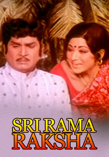 Watch Sri Rama Raksha full movie Online - Eros Now