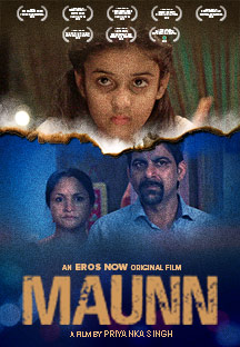 Watch Maunn full movie Online - Eros Now