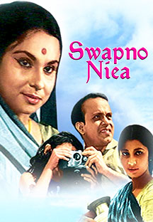 Watch Swapno Niea full movie Online - Eros Now