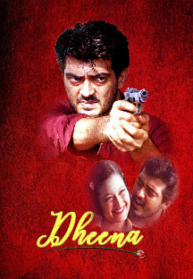 Watch Dheena full movie Online - Eros Now