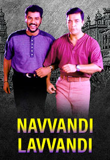 Watch Navvandi Lavvandi full movie Online - Eros Now