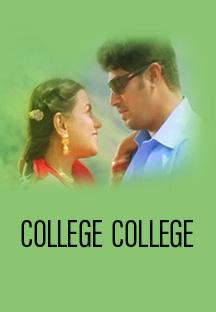 Watch College College full movie Online - Eros Now